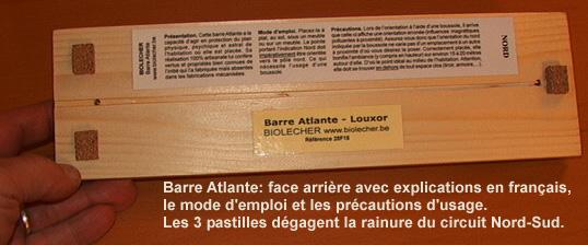 Détail de la face arrière de la barre Atlante fabriquée par BIOLECHER
